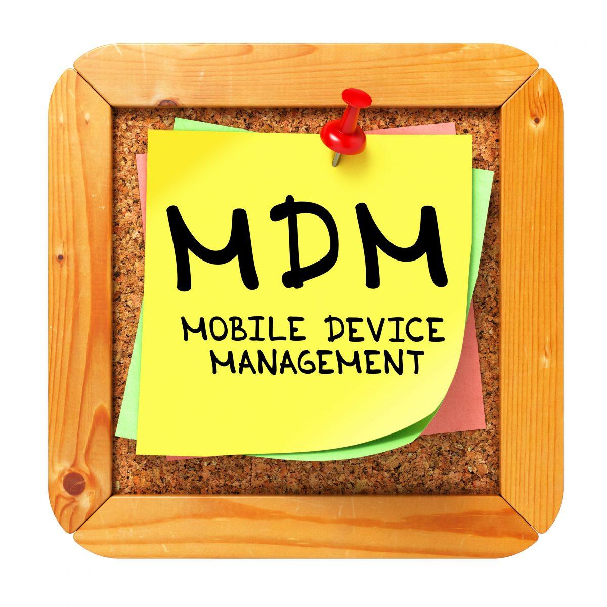 iOSでMDMを使用する為の方法